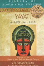 Yayati (ययाति) by Vishnu Sakharam Khandekar